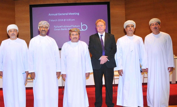 Oman Banks Association held its Annual General Meeting