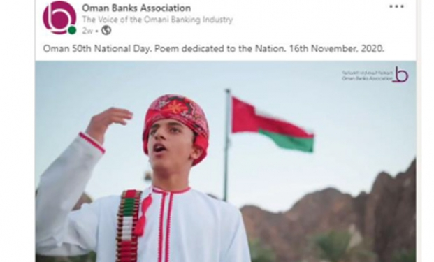 50th National Day Campaign