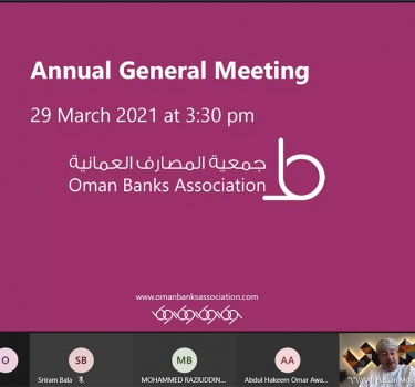 OBA AGM Event